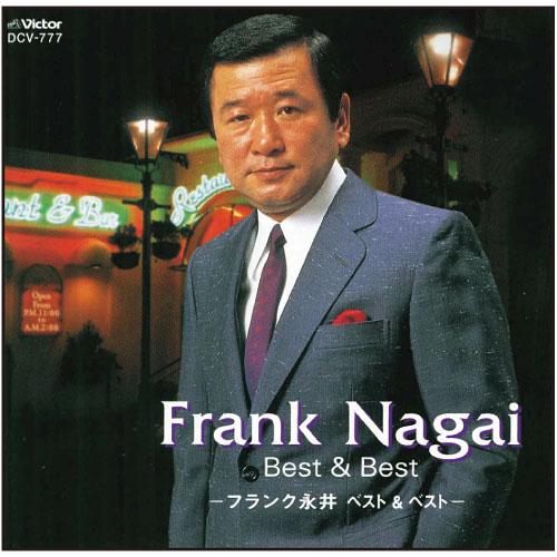 フランク永井の画像 p1_9